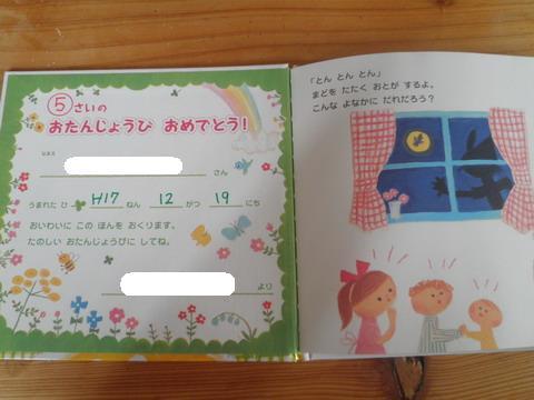 第一頁有名字,出生年月日
