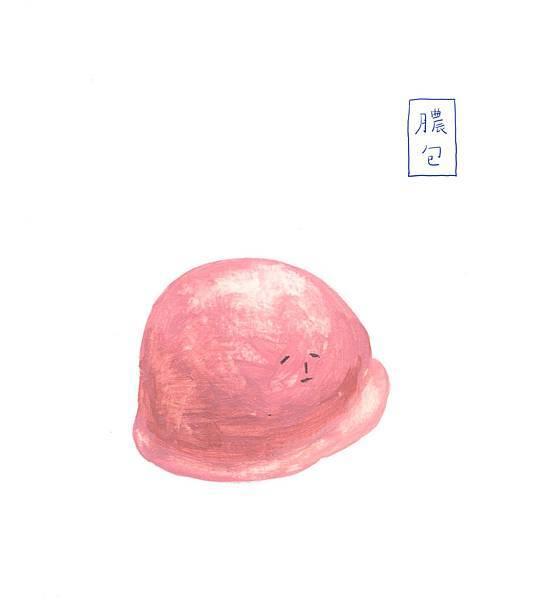 膿包_01