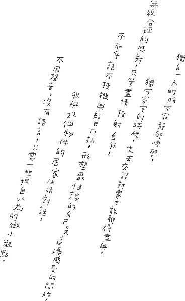 002_0_背面文案.jpg