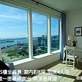 25樓全海景.jpg
