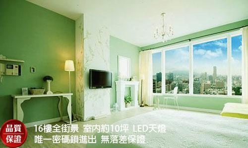 16樓全街景-1.jpg