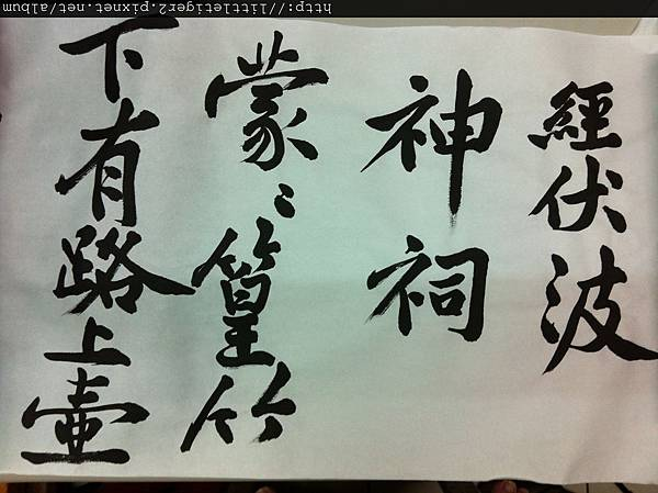 經伏波神祠 (1)