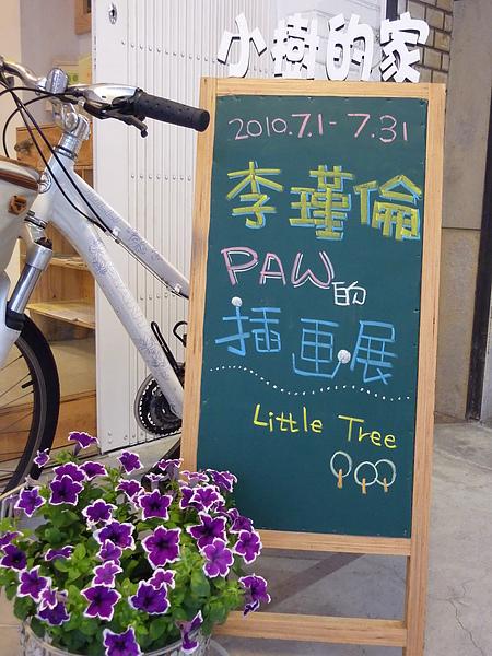 P1010858.JPG