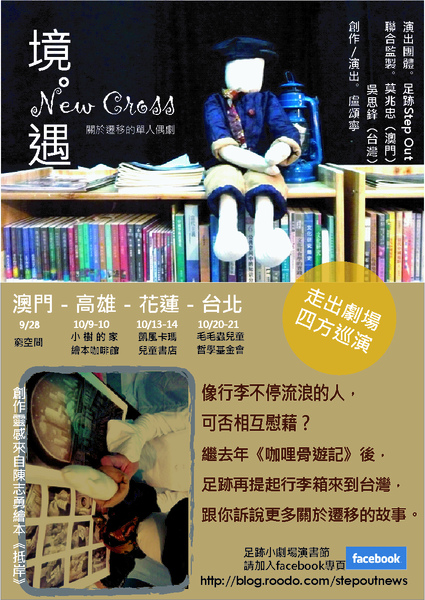 poster_NC.jpg