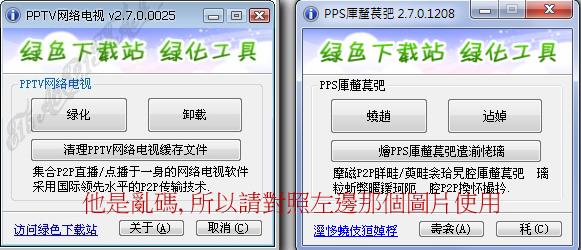 teach3.jpg