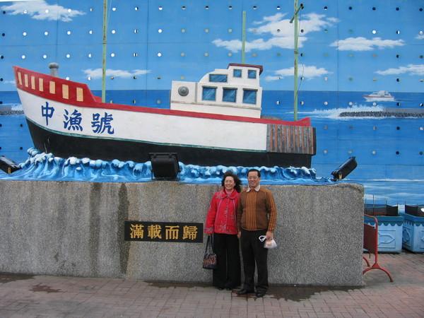 大年初一到台中港區