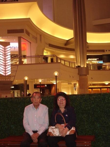 台北101大樓燦爛燈火一角