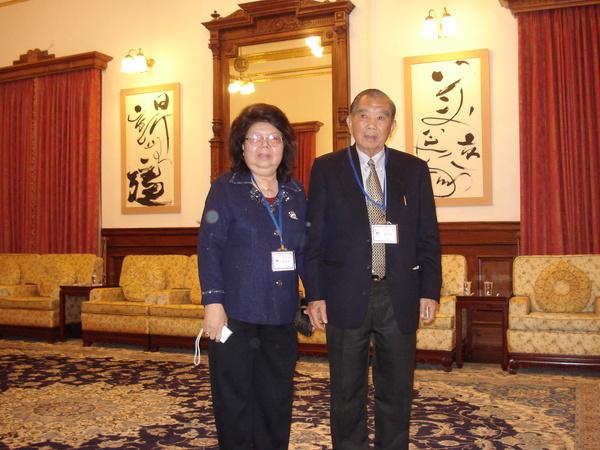 公公婆婆在台北賓館總統接待貴賓的會客室合影