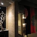 南崁國際飯店的洗手間設計很雅致之一.