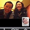 01/19一早阿公阿嬤我們倆要出門搭機回金門,在美國華盛頓DC的小寶貝潔恩孫女兒就來FaceTime打招呼啦.