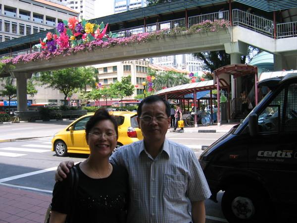 我們到新加坡珍珠坊逛逛。