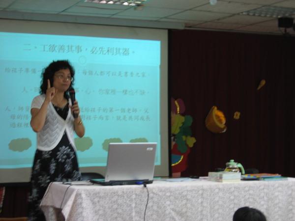 王老師正在說話