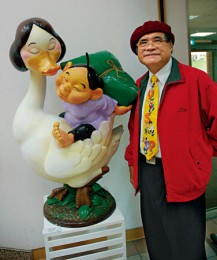 2010劉興欽.jpg
