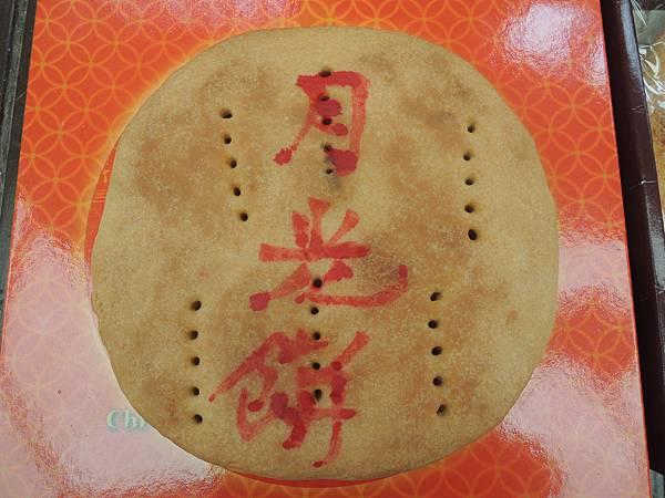 3不同餅家製成的月光餅。