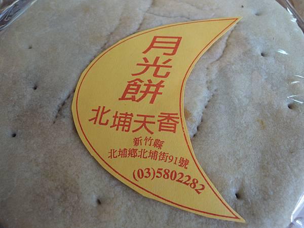1傳統做法製成的月光餅