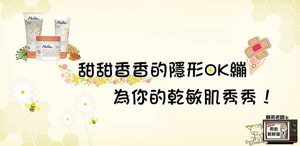 160215美妝新鮮報