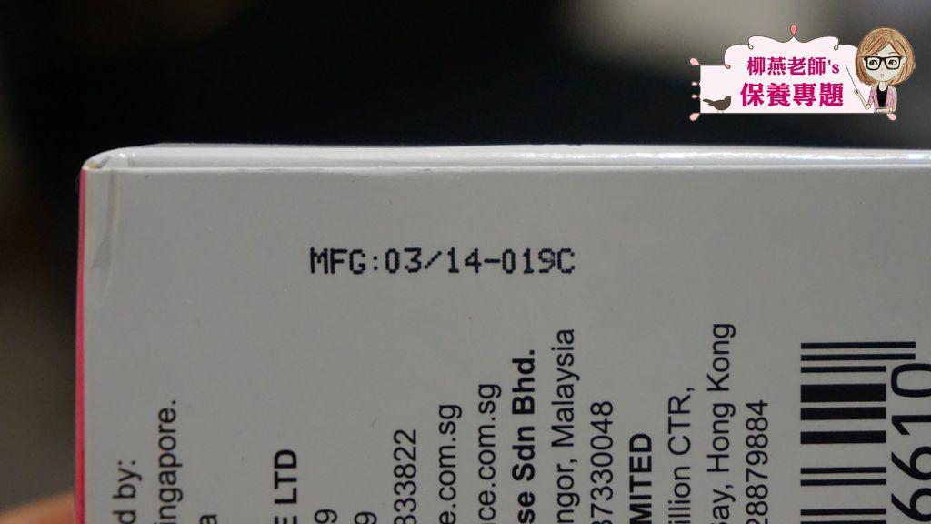DSC04118-1