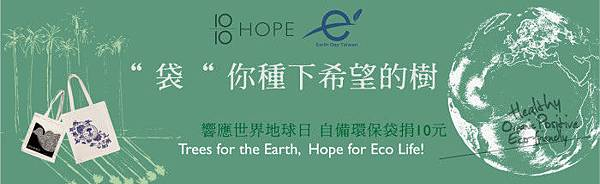 hope-website-banner-700x214
