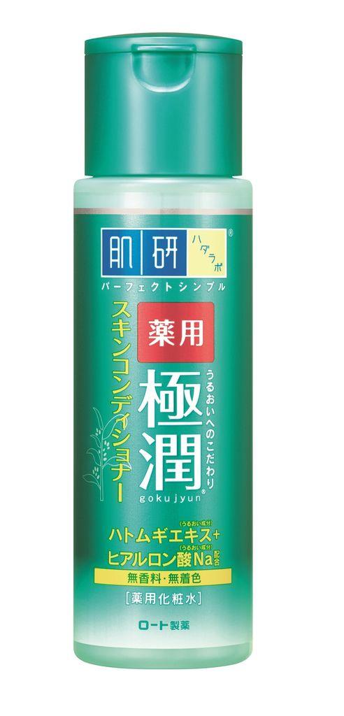 肌研極潤健康化粧水