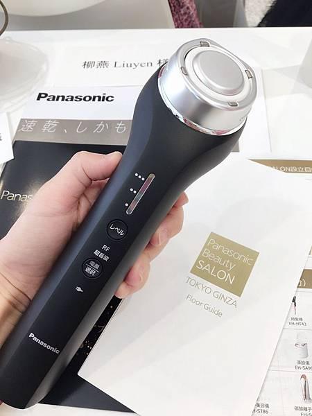 Panasonic pics_180925_0002.jpg