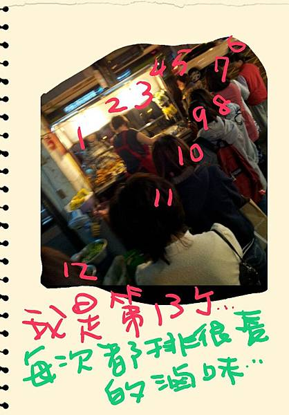 SMemo_03.jpg