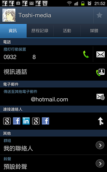 SC20120119-215216.png