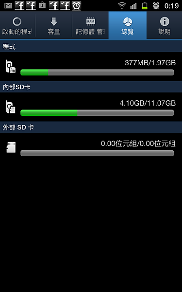 SC20120120-001948.png