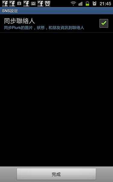 SC20120119-214544.png