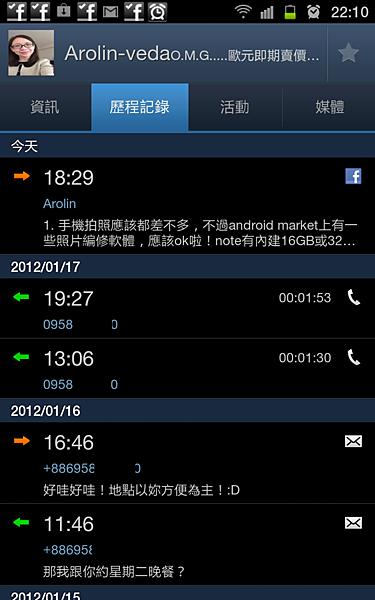 SC20120119-221036.png