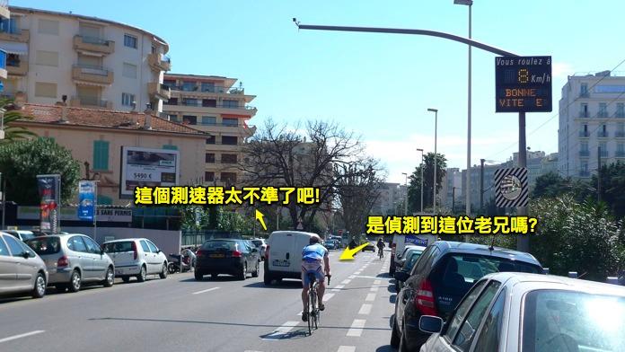 Panneau_Cannes_Cyclist.jpg