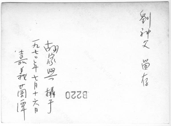 Taiwan005_003.jpg
