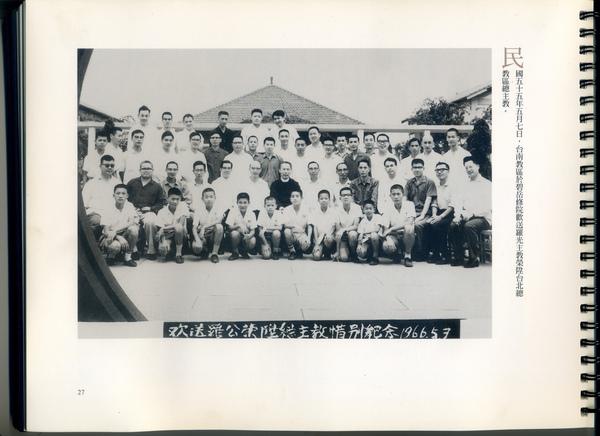Taiwan007.jpg