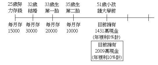 00021.jpg