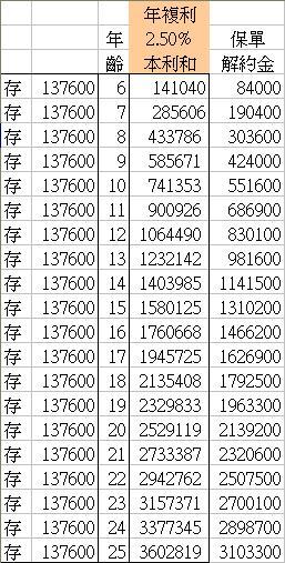 00043.3.jpg