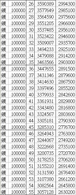00043.4.jpg