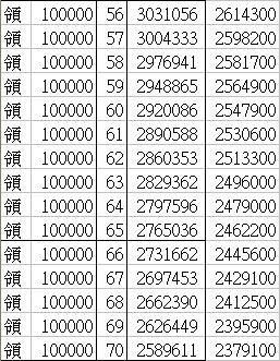 00043.5.jpg