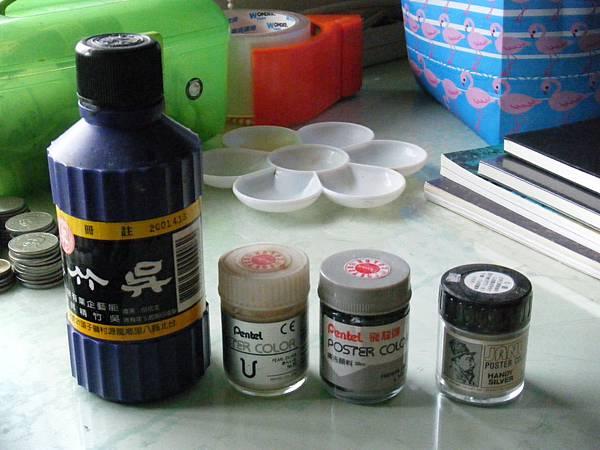 吳竹墨汁 飛龍牌顏料 銀粉