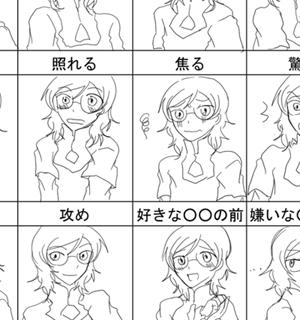 blog12_a3.jpg