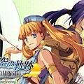 aishasigroon_PSP.JPG