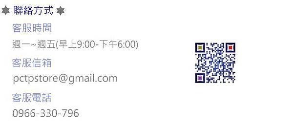 _sE_8054383739.jpg