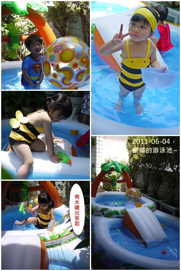 2y8m台南游泳4.jpg