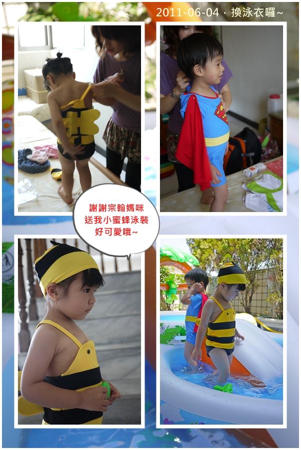 2y8m台南游泳1.jpg