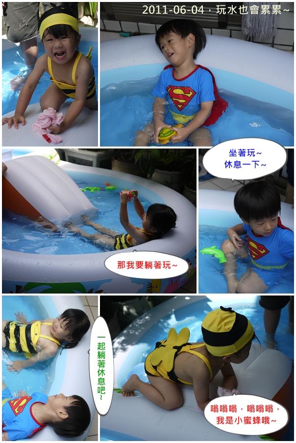 2y8m台南游泳5.jpg
