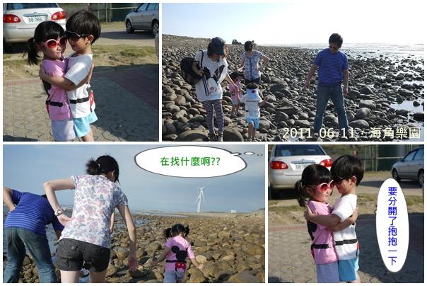 2y8m好望角蕃薯園16.jpg