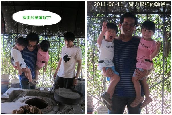 2y8m好望角蕃薯園8.jpg