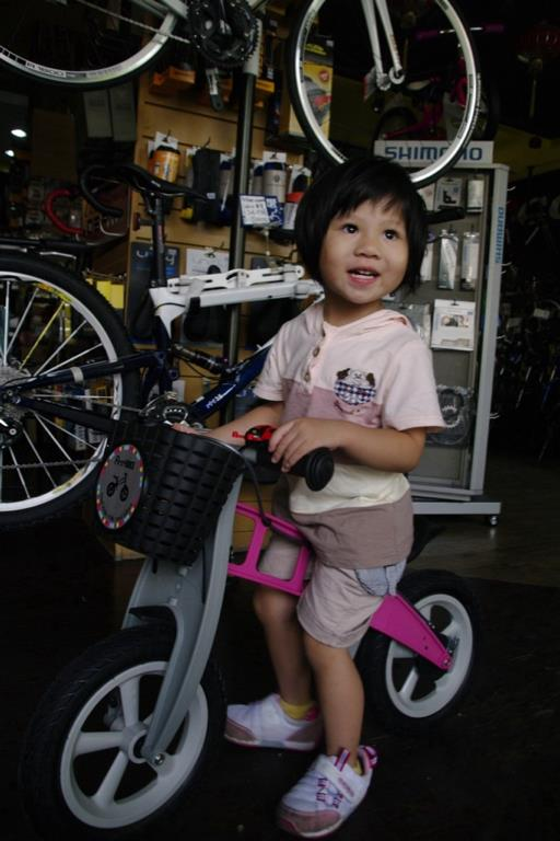 firstbike.jpg
