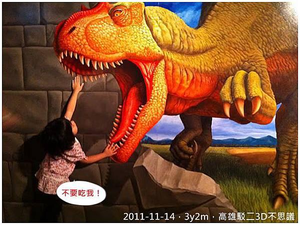3y2m3D不思議6.jpg