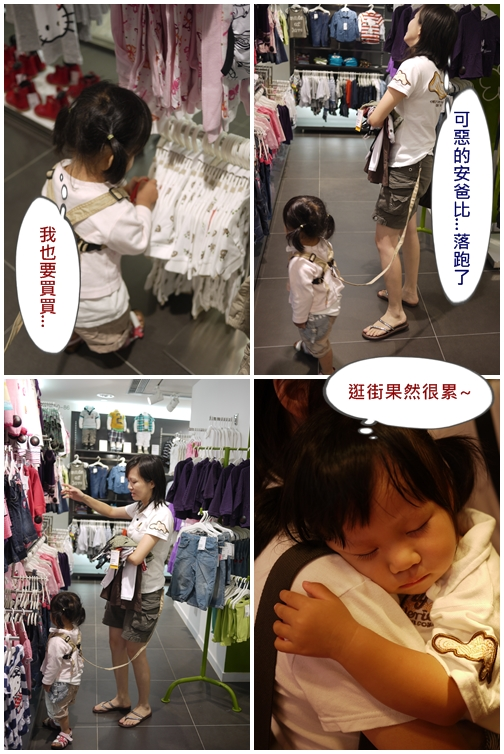 1y10mHK-Day3-shopping2.jpg
