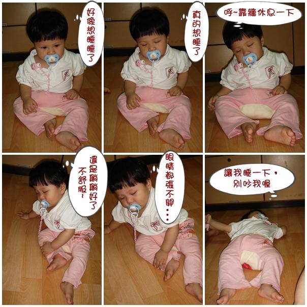10m安安在學校打瞌睡.jpg
