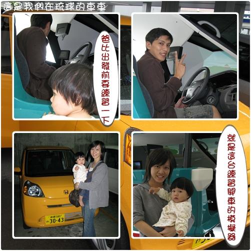 1y1m租車OTS.jpg